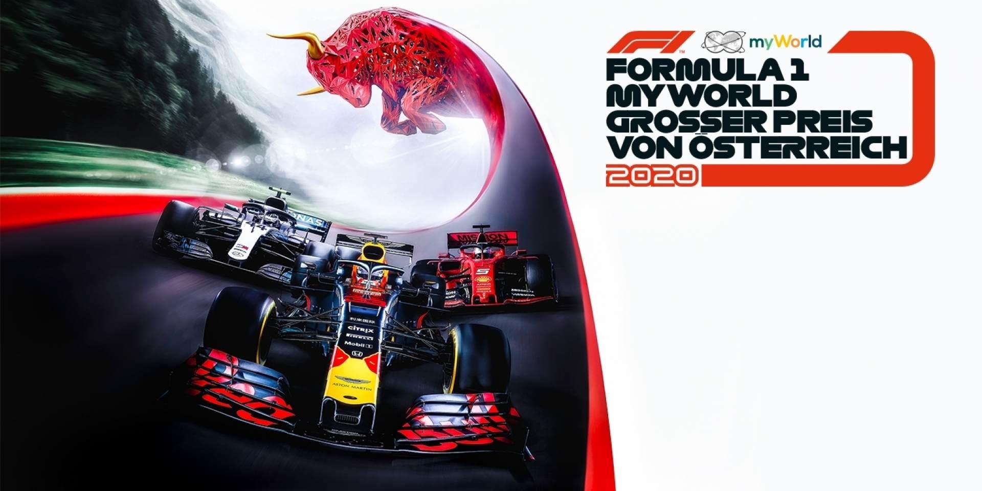 Формула 1, конкурс прогнозів
